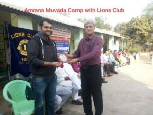 amarana muvada camp lions club